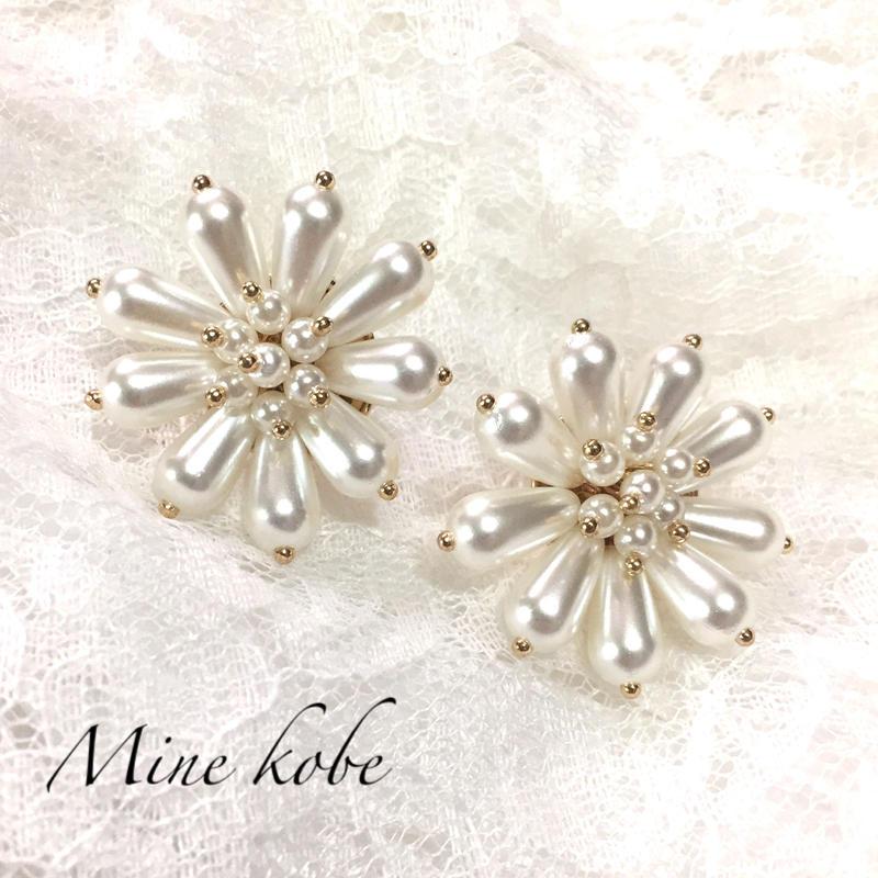 Perl Flower earring