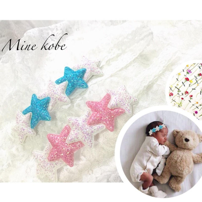 star glitter baby lace hair band