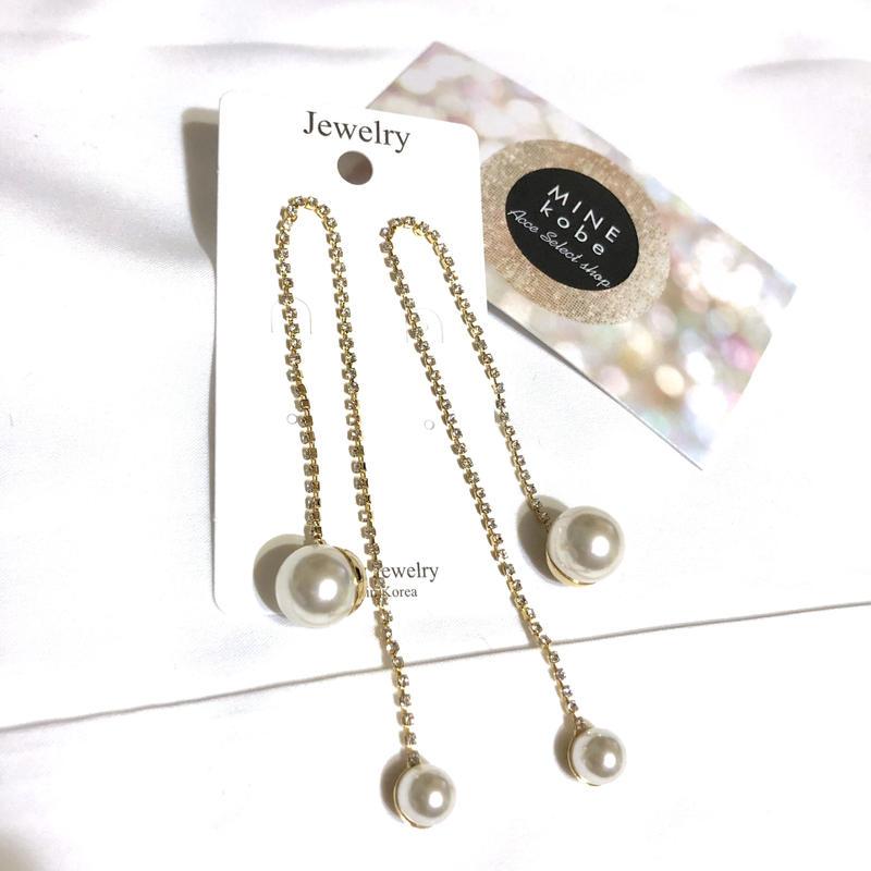 twin bijou pearl pierce