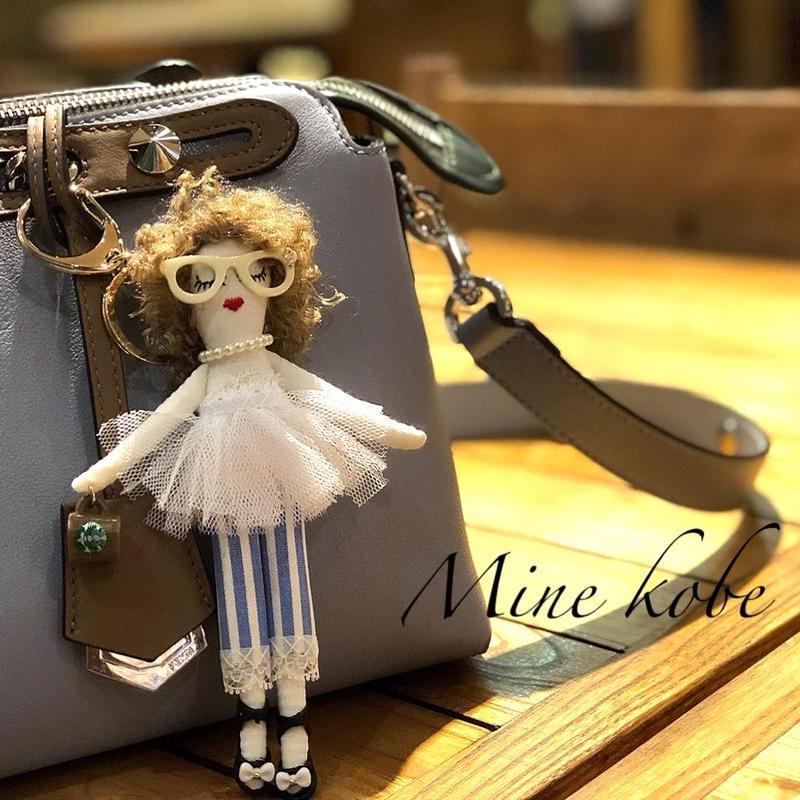 Glasses tulle skirt girl doll charm