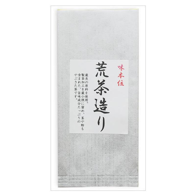 深蒸し茶 荒茶造り(ふかむしちゃ あらちゃづくり ) 200g