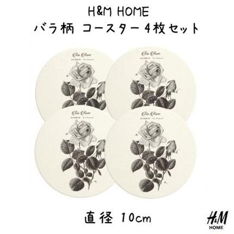 輸入雑貨【H&MHOME】ペーパーコースター 薔薇柄