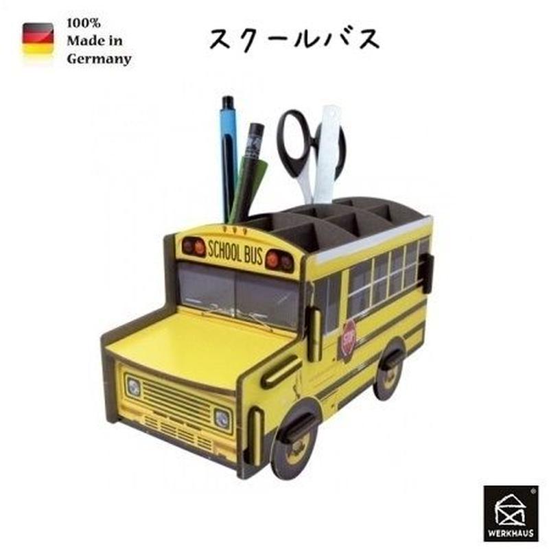 NEW☆ドイツ 【WERKHAUS(ヴェルクハウス)】組み立て式 ペンスタンド  スクールバス
