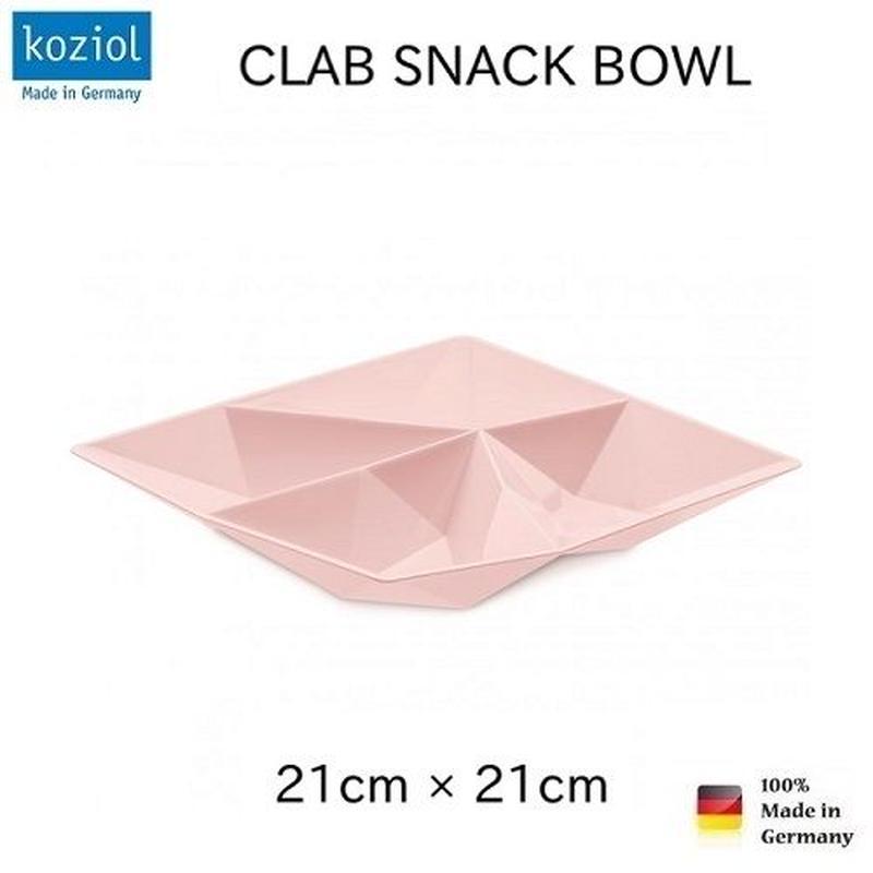 ドイツ【koziol コジオル】CLAB SNACK BOWL プレート ピンク