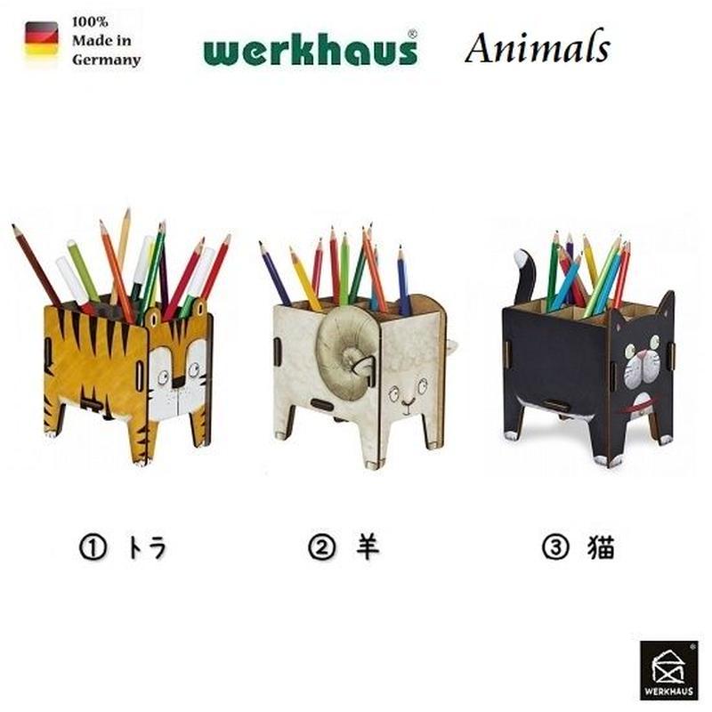 ドイツ WERKHAUS ペンスタンド アニマルシリーズ  トラ、羊、猫