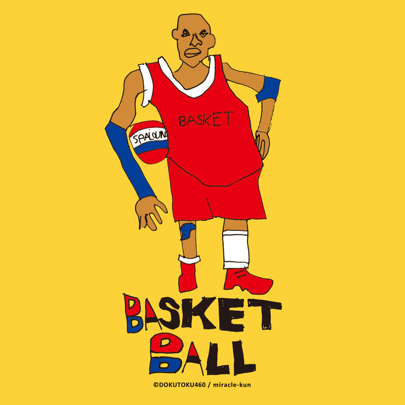 BASKETBALL   KID's T-shirts