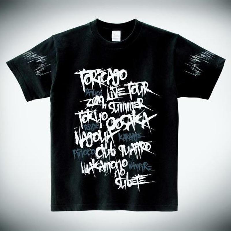 東名阪CLUB QUATTROツアー2019,夏「若者のすべて」ツアーTシャツ