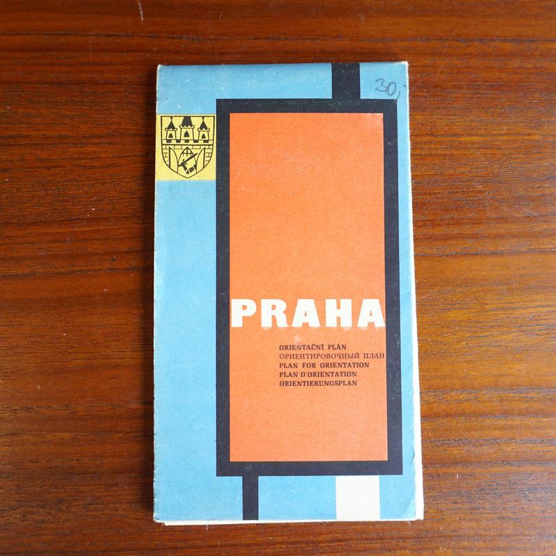 チェコ プラハ地図 book-003