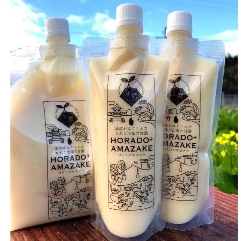 特別栽培(栽培期間中無農薬) H30年度産米使用  AMAZAKE 300g  [土磨自然農園] made in 愛知県