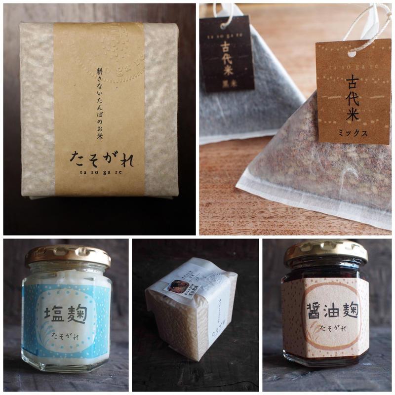 不耕起・無農薬・無化学肥料栽培【kome&koujiセット】[ファームガーデンたそがれ] made in 秋田県
