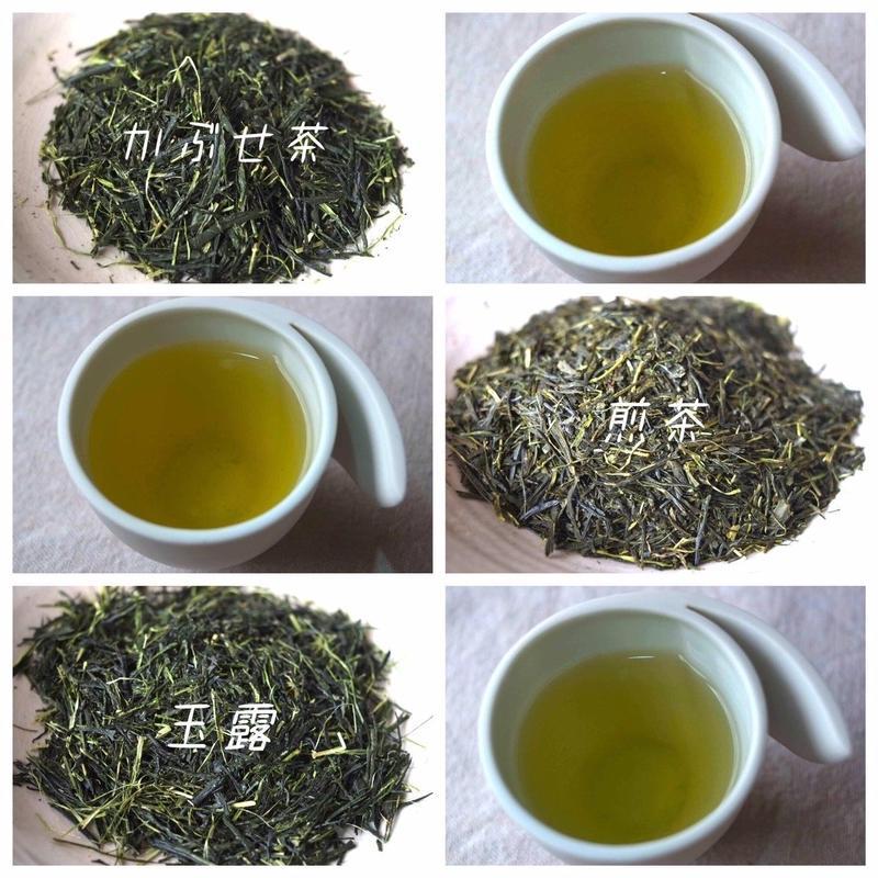 自然栽培(無農薬・無肥料) かぶせ茶・煎茶・玉露【和CHAセット】 [加茂自然農園] made in 京都府