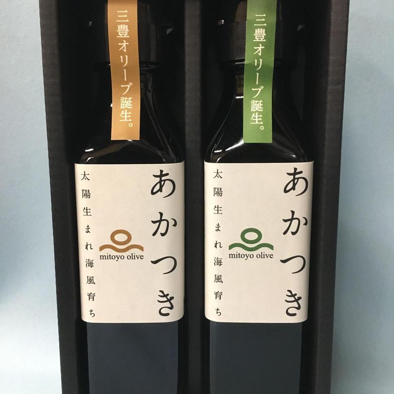 「あかつき 味比べギフト」(100g×2本)