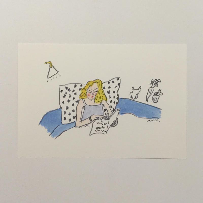 ポストカード おやすみ前のサンドリーヌ