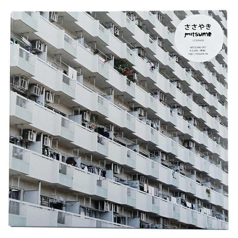 ささやき(CD)