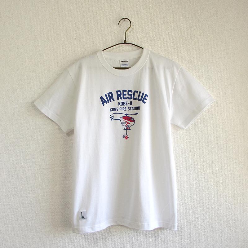 神戸市消防局コラボおとなTシャツ ホワイト (エアレスキュKOBE-Ⅱ)