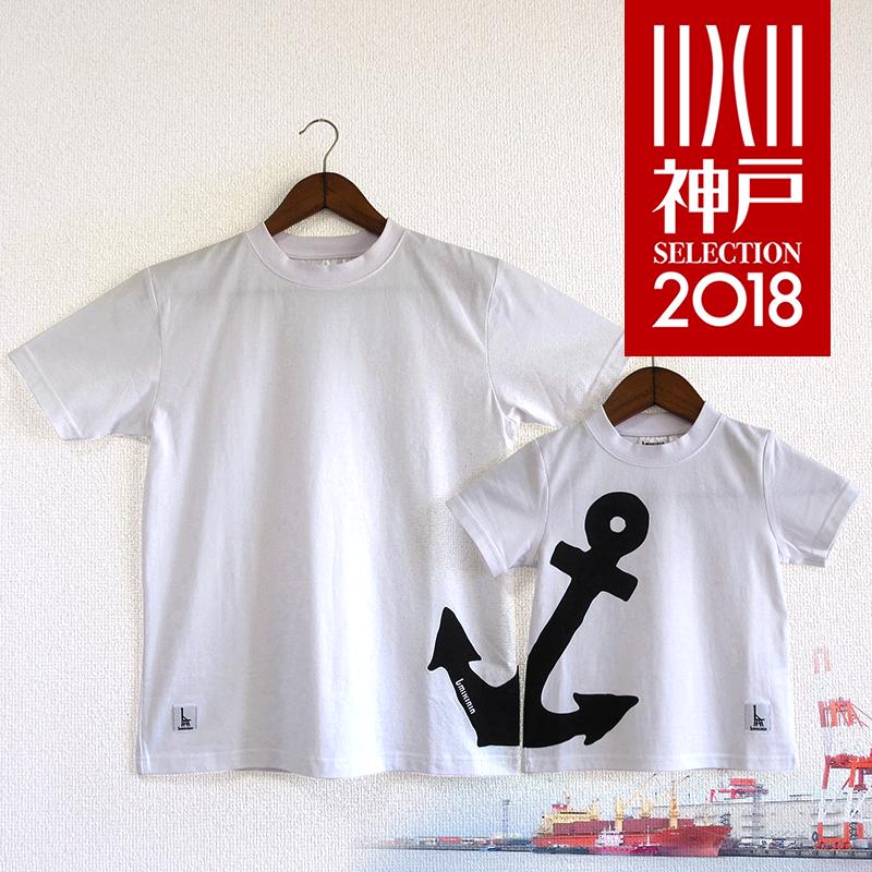 おとなTシャツ ホワイト(イカリ)