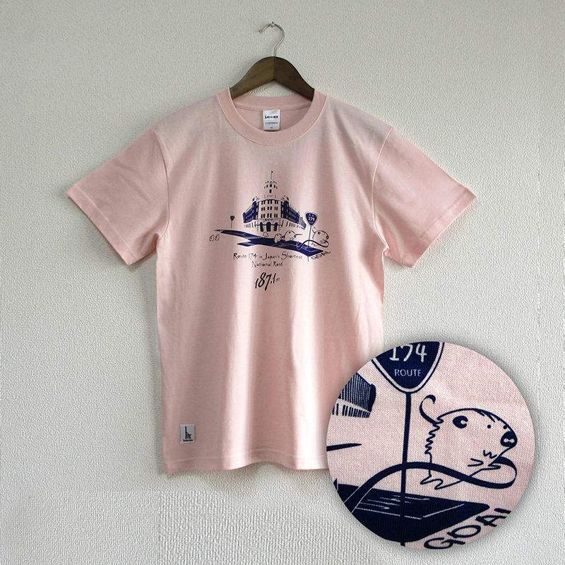 おとなTシャツ ベビーピンク(日本一短い国道174号線)