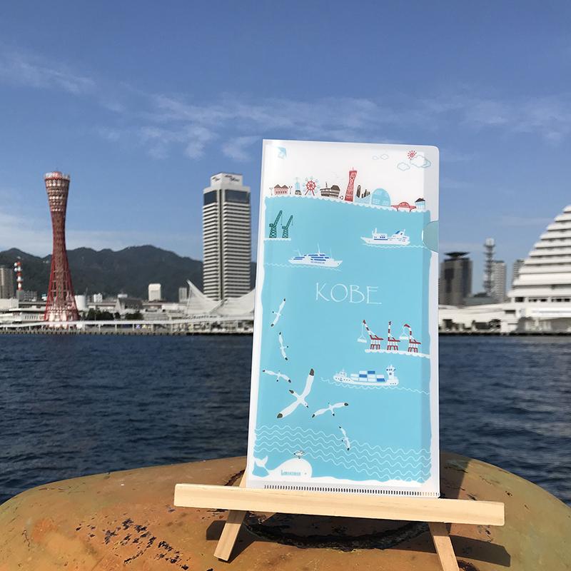 チケットクリアファイル(海 神戸)