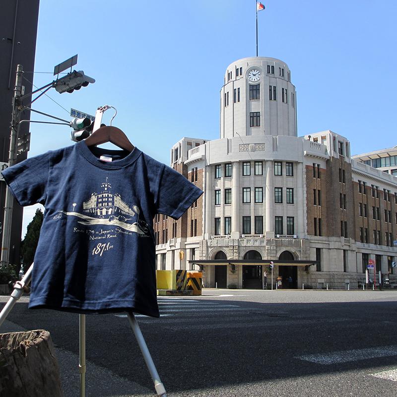 こどもTシャツ ブルー(日本一短い国道174号線)