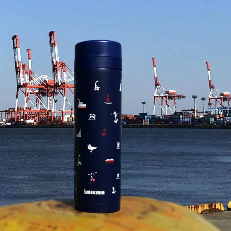サーモステンレスボトル300ml(ウミキリンロゴ)