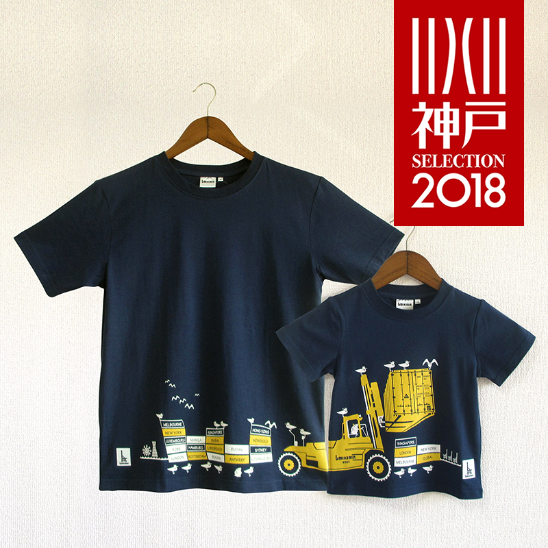 おとなTシャツ ブルー(フォークリフト)