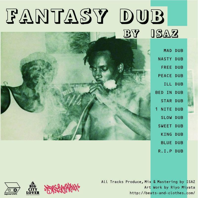 FANTASY DUB / ISAZ