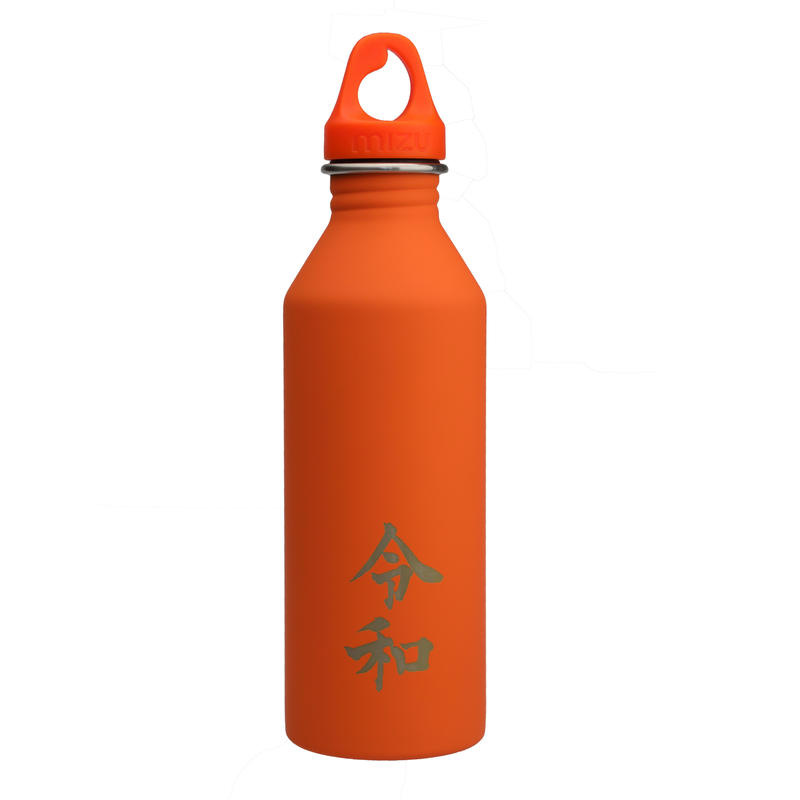 限定販売 MIZU M8 新年号 「令和」ボトル