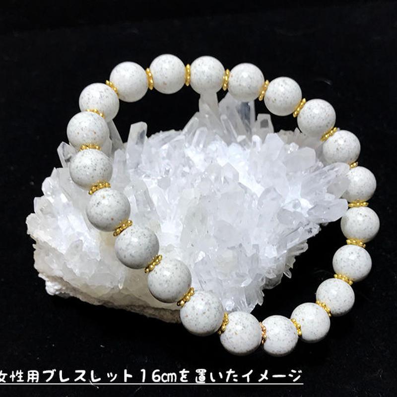 水晶クラスター(原石)【A】