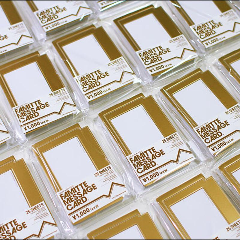 ファミコンカセット型メッセージカード