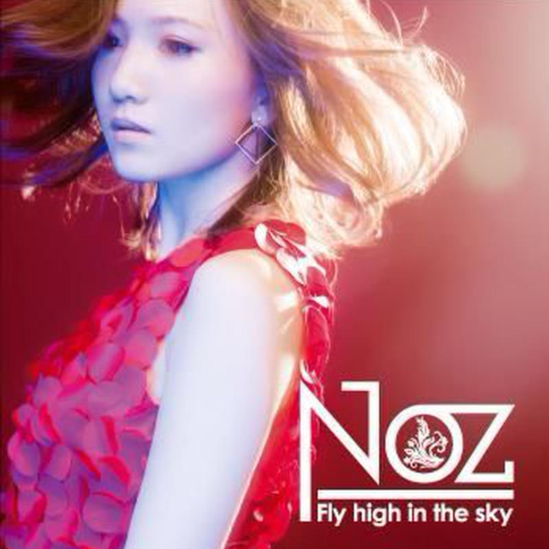 SKY HIGH | ダウンロード版