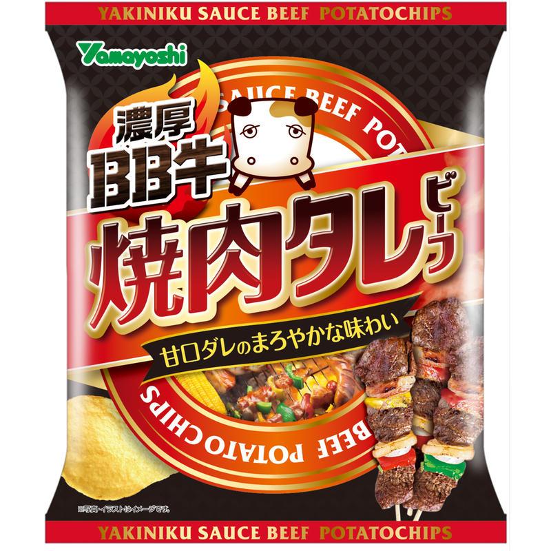 濃厚BB牛 焼肉タレビーフ 48g