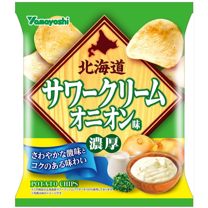 ポテトチップス 北海道サワークリームオニオン味(1ケース:12袋入)