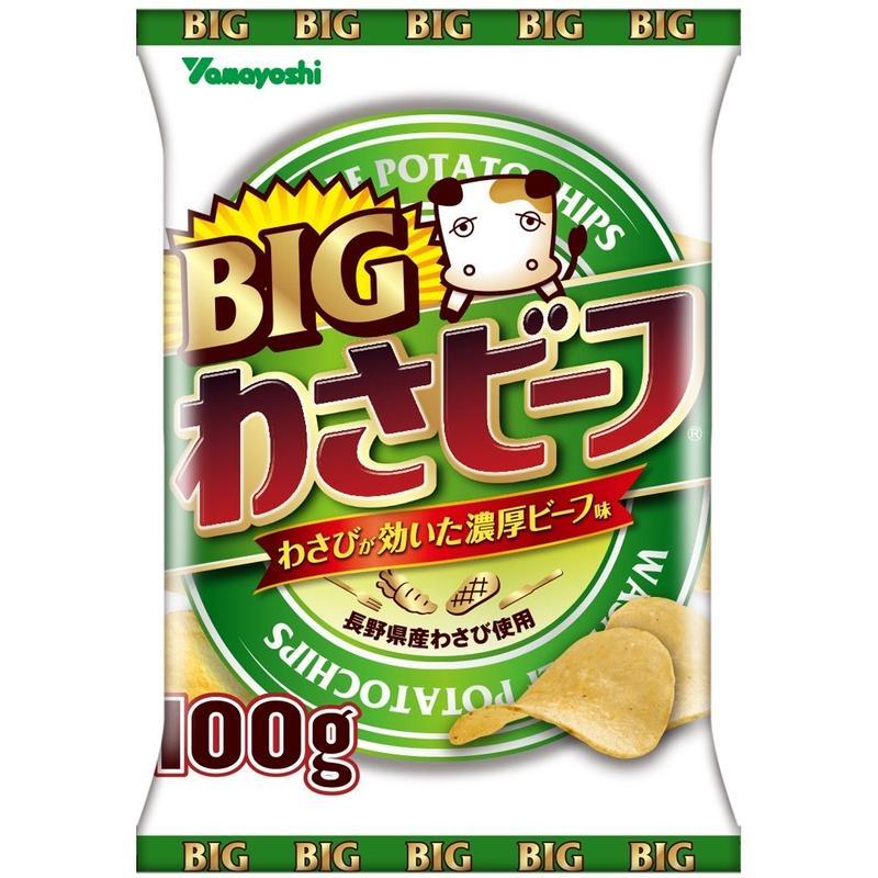ポテトチップス BIGわさビーフ 100g