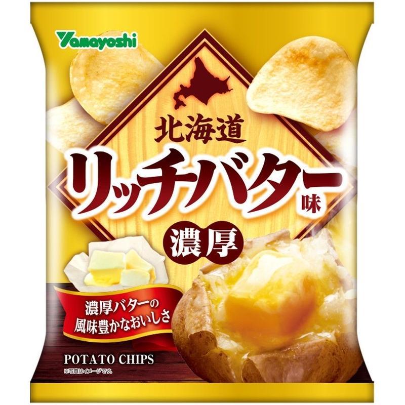 ポテトチップス 北海道リッチバター味(1ケース:12袋入)