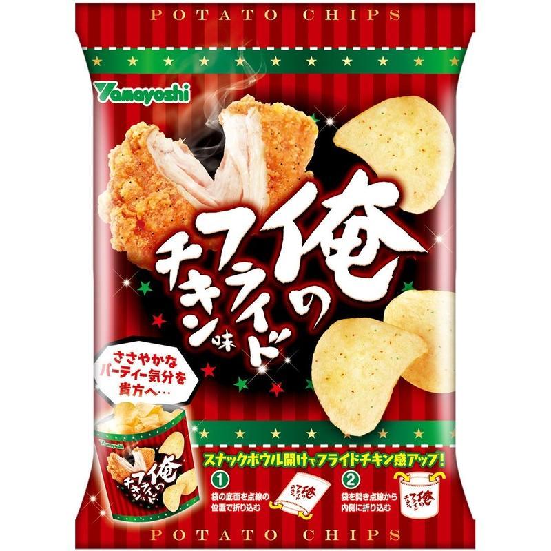 ポテトチップス 俺のフライドチキン味 88g(1ケース:12袋入)