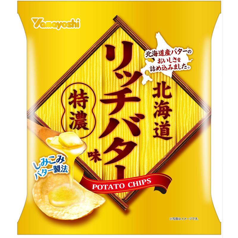 ポテトチップス 北海道リッチバター味 特濃 58g(1ケース:12袋入)