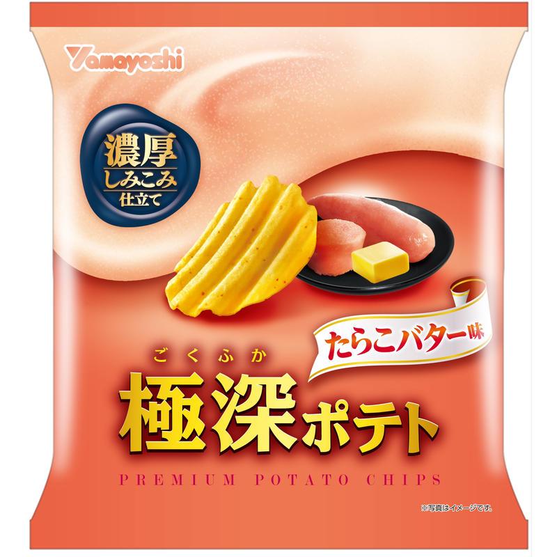 ポテトチップス 極深ポテトたらこバター味 55g(1ケース:12袋入)