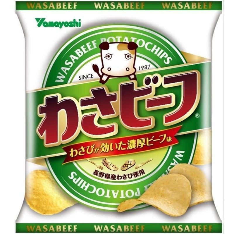 ポテトチップス 小袋わさビーフ(1ケース:24袋入)