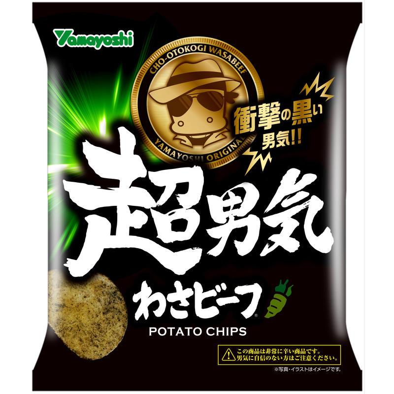 ポテトチップス 超男気わさビーフ 60g (1ケース:12袋入)