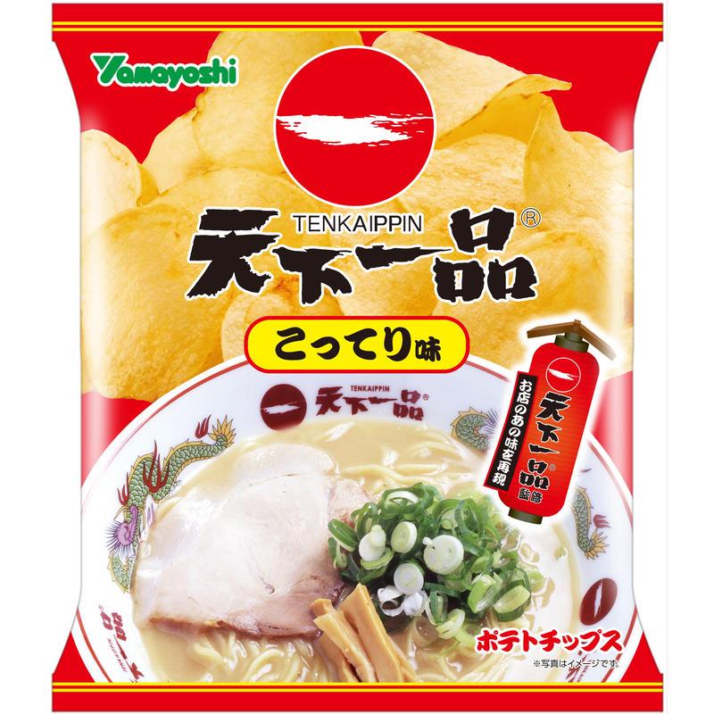 ポテトチップス 天下一品 こってり味 48g(1ケース:12袋入)