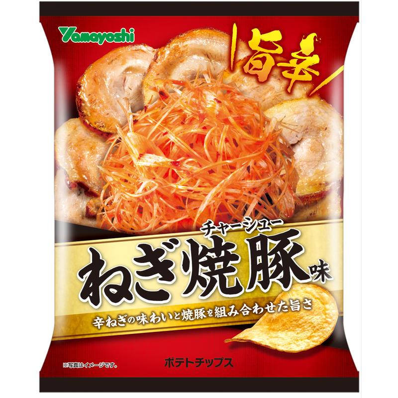 ポテトチップス ねぎ焼豚味 62g(1ケース:12袋入)