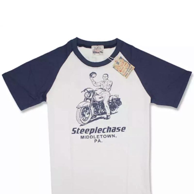 Worlds Greatest Sport T-Shirt