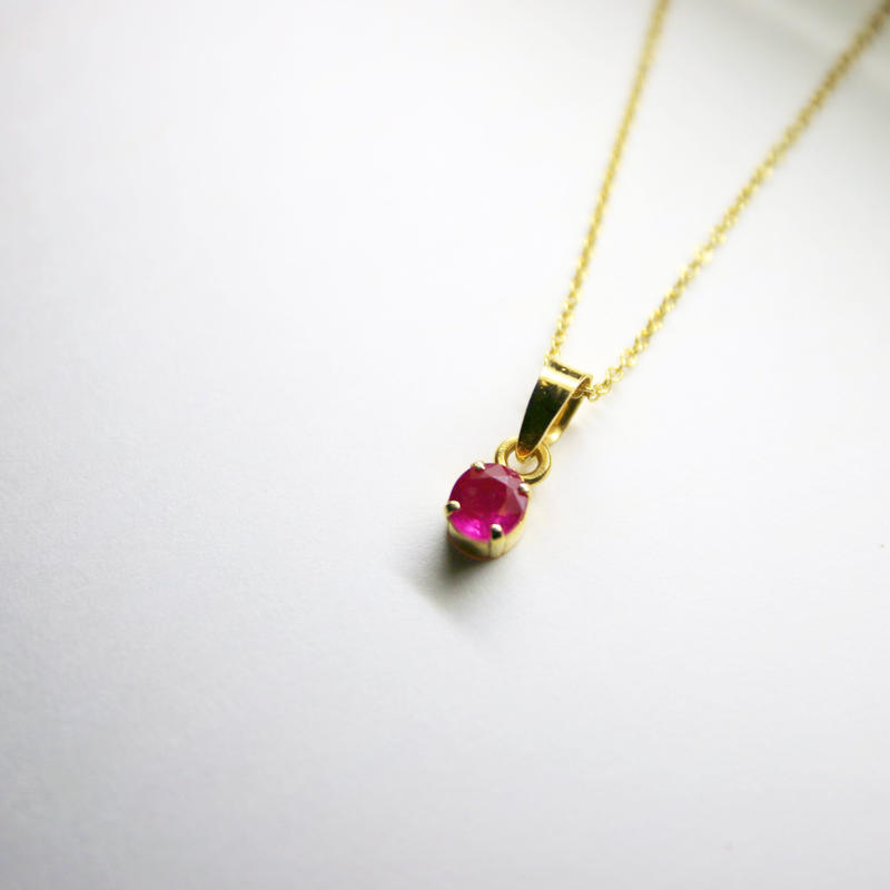 Sweet Ruby Pendant