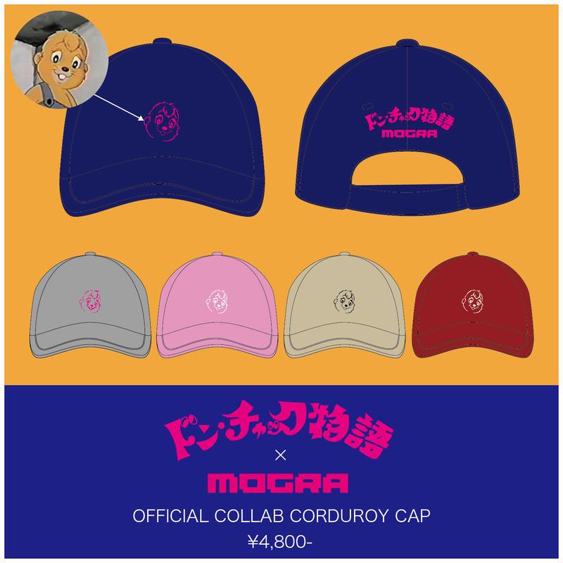 """【再入荷】ドン・チャック物語 × MOGRA """"OFFICIAL COLLAB CORDUROY CAP"""""""