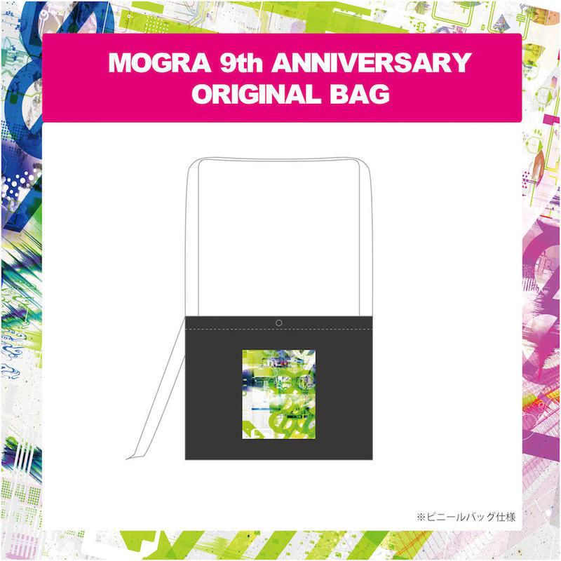 MOGRA 9th ANNIVERSARY ORIGINAL BAG