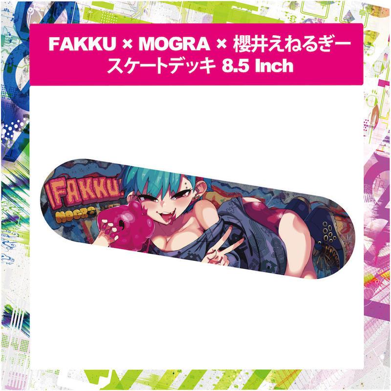FAKKU × MOGRA × 櫻井えねるぎー スケートデッキ 8.5Inch