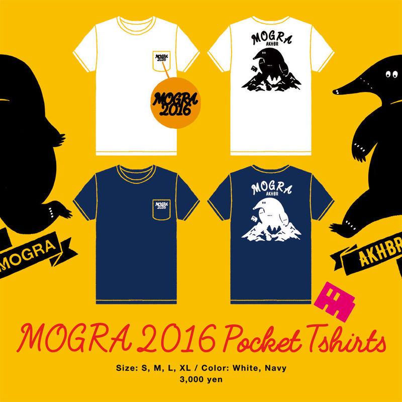 MOGRA 2016 Pocket T-shirs [M-001]