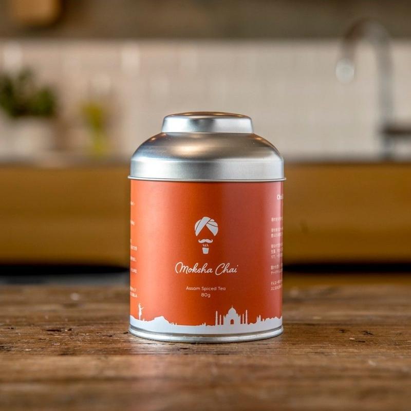 モクシャチャイ80g缶 (26杯分) / Moksha Chai Spiced Tea