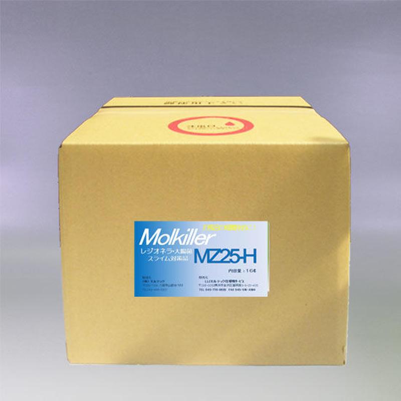 浴槽水・プール用除菌剤MZ25H 16ℓ
