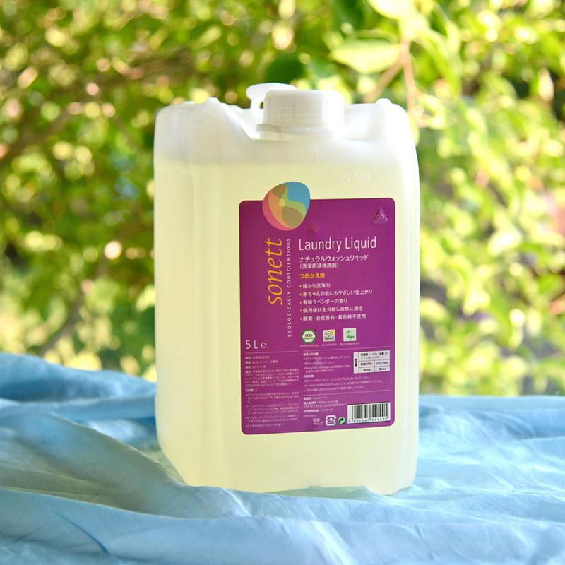 【洗濯用液体洗剤 】ソネット ナチュラルウォッシュリキッド 5L (詰め替え用)